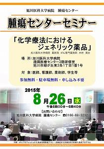 20150826_木村