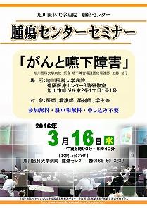 20160316_工藤