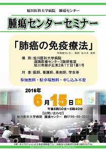 20160615_佐々木