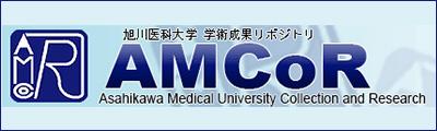 旭川医科大学学術成果リポジトリ AMCoR