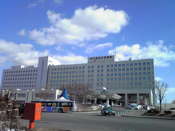 旭川 医科 大学 病院